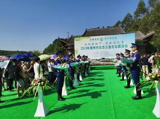 广西梧州市举行首届公益生态花坛葬活动