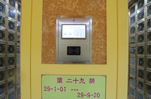 电子感应磁卡刷卡面板
