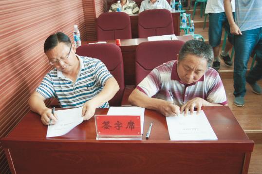 镇政府与社区签订殡葬改革责任书