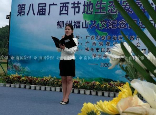 第八届广西节地生态安葬活动