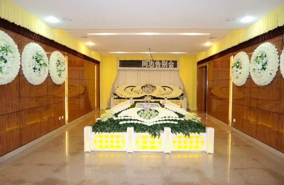 多样化殡葬服务需求